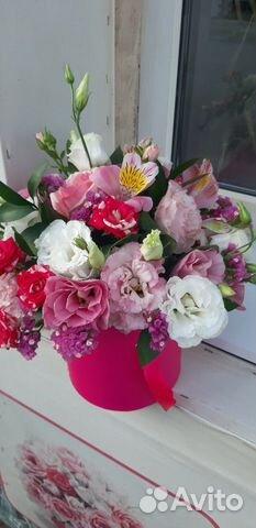 Букет, цветов с доставка на дом городе балаково