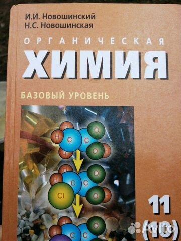 Учебники 89854018388 купить 2