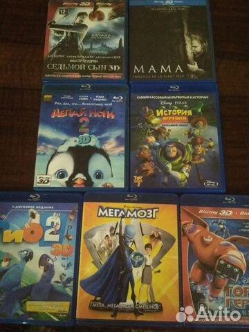 Blu-ray discs buy 1