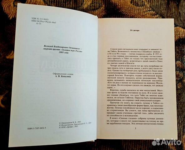 Книги Страны Города 89376056300 купить 9