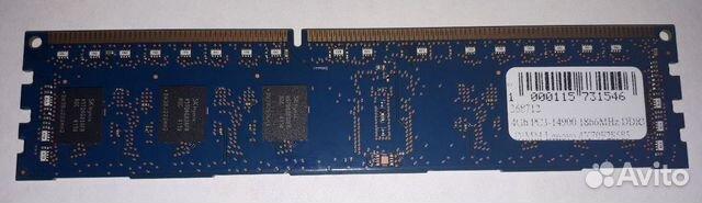 Память для сервера 4GB dimm DDR3 REG 4X70F28585  89119104552 купить 2