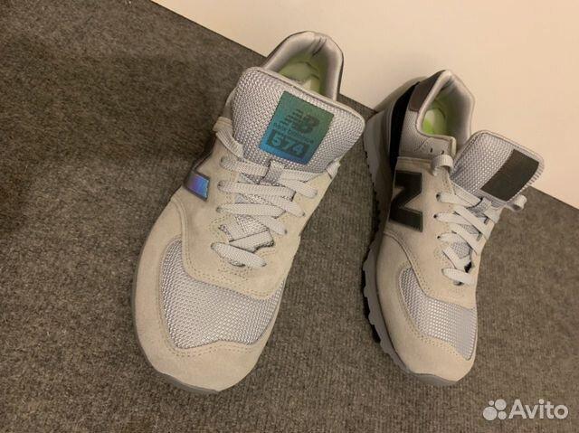 New Balance 574 (ML574MG