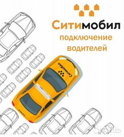 взять машину в кредит без первого взноса в новосибирске