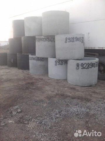 Бетон купить белая калитва бетонная смесь в15 сертификат