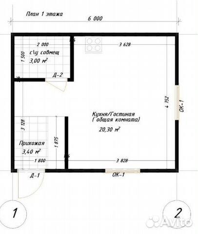 Дача 30 м² на участке 8.5 сот. 89523211144 купить 2