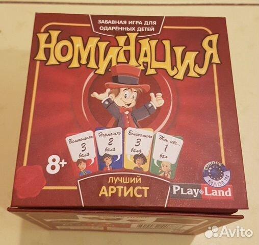 Игра в коробке Лучший артист 89098786889 купить 6