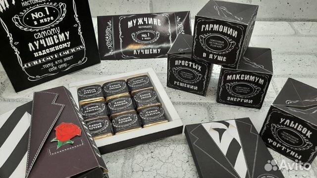 Мужской подарочный набор в стиле Джек Дениелс 89226324402 купить 1