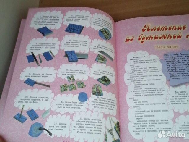 Большая энциклопедия для девочекобо всем для дево 89874952218 купить 10