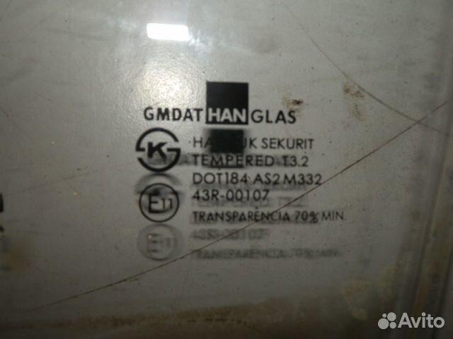 Glas vänster Daewoo Matiz köp 2