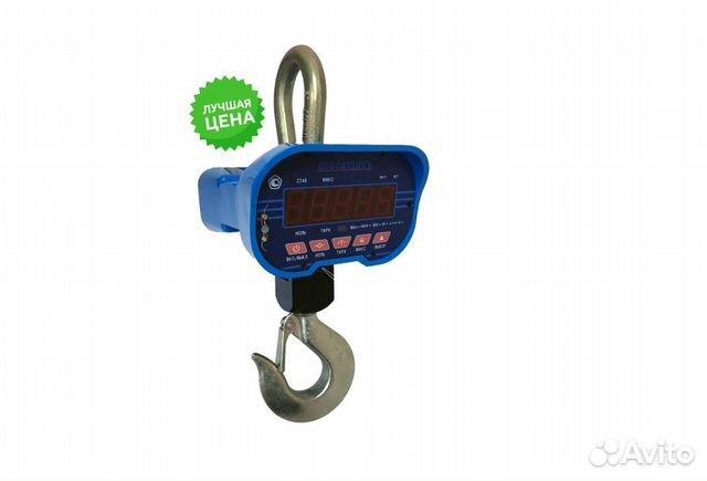 IHC crane scale manufacturer 84722205886 buy 5