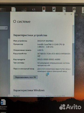 Компьютер купить 4