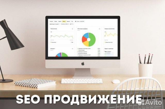 Уфа сео продвижение сайта крымская медицинская страховая компания сайт