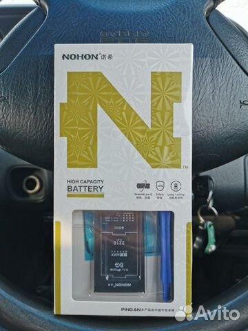 Батарея nohon для iPhone 8