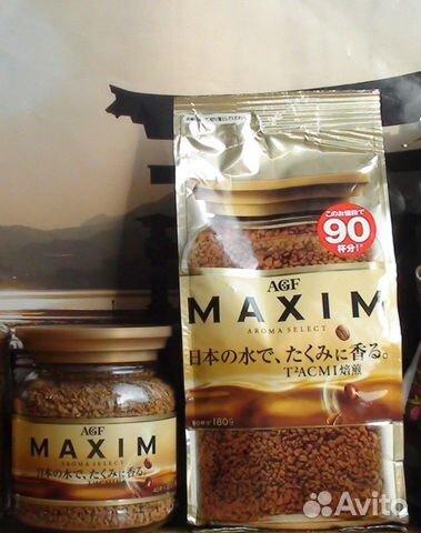 Кофе Maxim из Японии купить 1