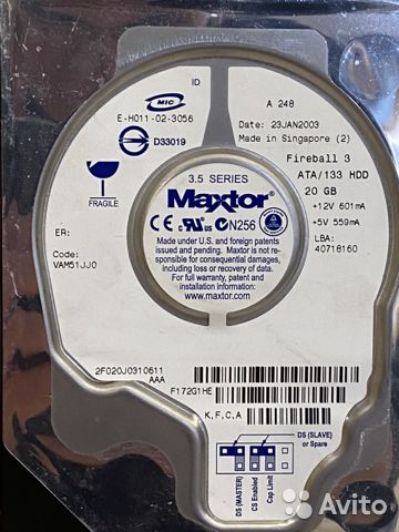 Жесткий диск Maxtor 20Гб 89190142733 купить 2