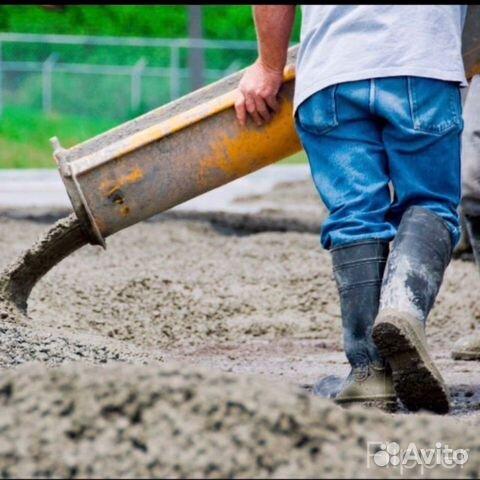 Купить бетон на авито ярославль соотношения цементного раствора по марке