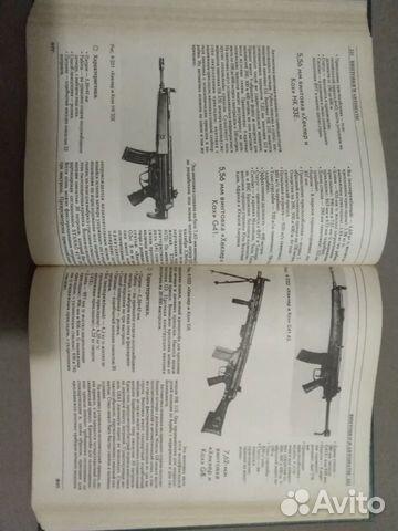 Оружие пехоты - справочник купить 4