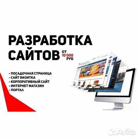 Создания сайта в краснодаре цена ленинградская мясная компания сайт