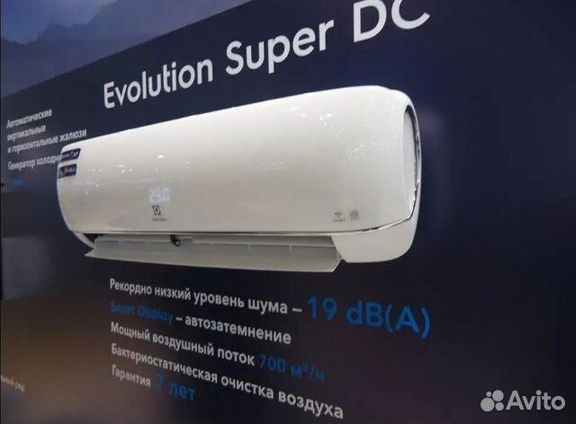 Инверторная сплит-система Electrolux evolution купить 1