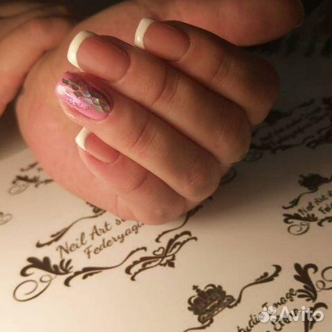 Manicure,pedicure,sugaring 89530552739 buy 7