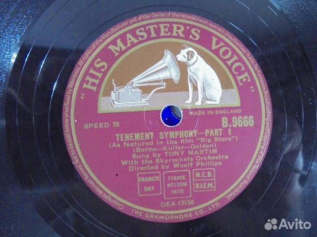 Граммофон HIS masterS voice Англия 1920-е  89136830464 купить 9