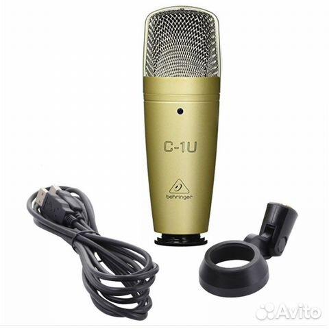 Mikrofon  89787398761 kaufen 1