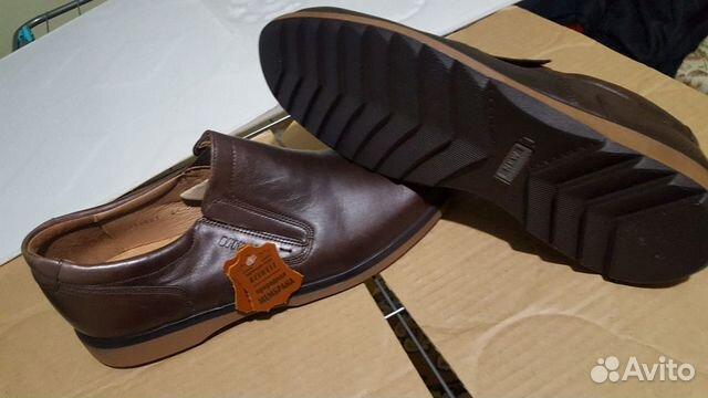 Кожаная обувь 45 размер (туфли)  89275064422 купить 2