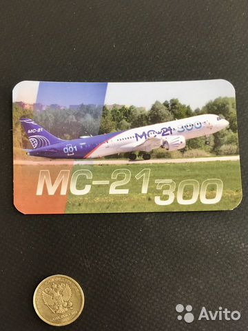 Magnet 89842794630 buy 2