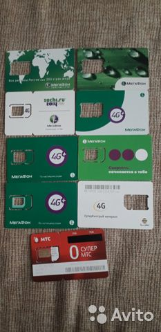 Пластиковые карты 100 штук + визитници 89372048303 купить 6