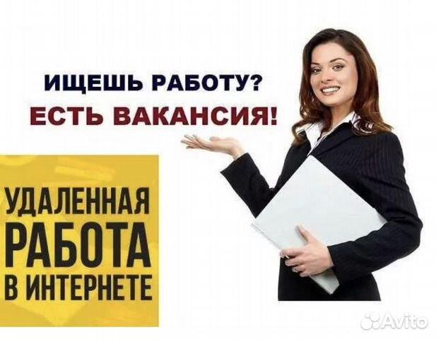 Вакансии удаленной работы москва договор с иностранцем на удаленную работу