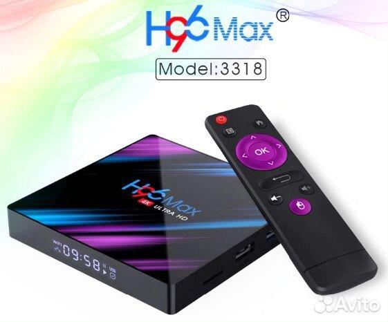 Андроид 10.0 тв бокс H96max smart  89507545727 купить 1