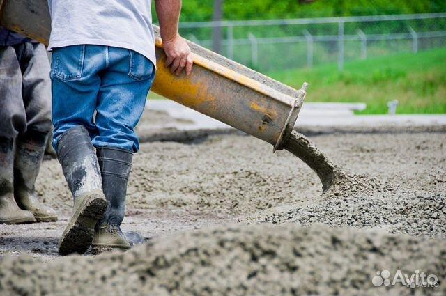 Куплю бетон калач на дону инъекционный насос для цементного раствора цена