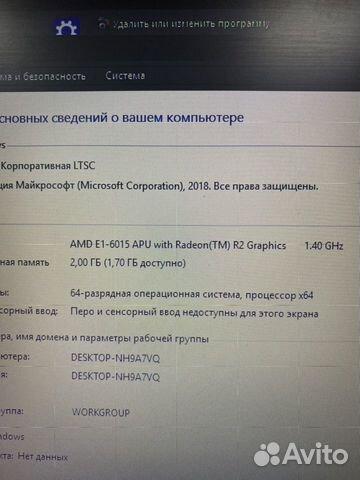 HP AMD кгн07