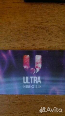 Безлимитная карта (ultra dars)  89631299175 купить 1