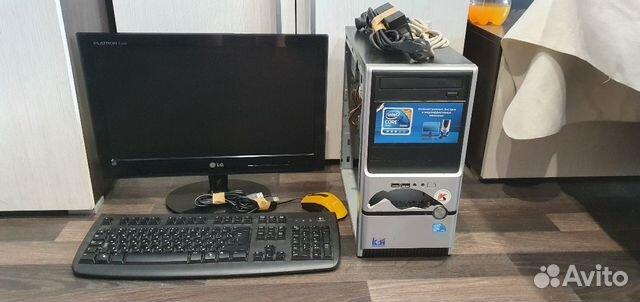 Компьютер  89012707020 купить 2