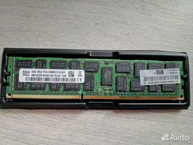 Оперативная память (серверная)