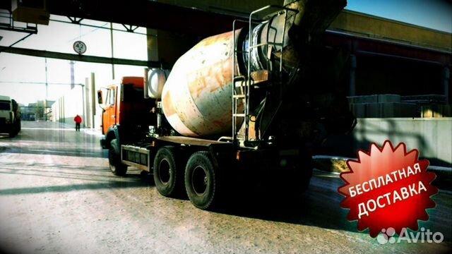 купить бетон сургут