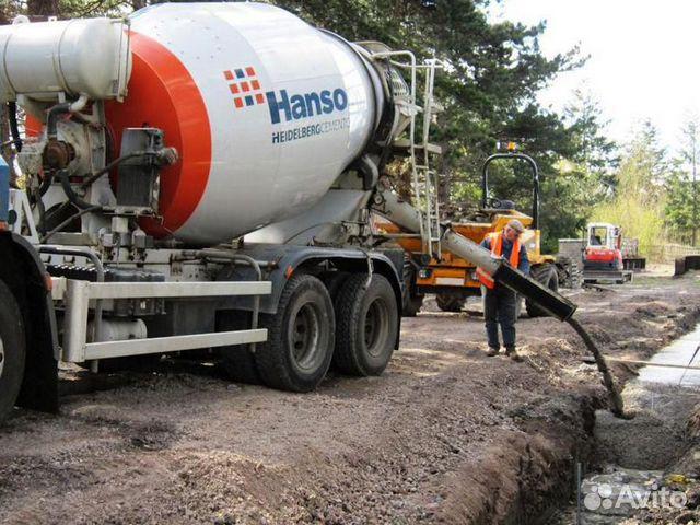 Новоалтайск бетон полистирол шарики для бетона купить
