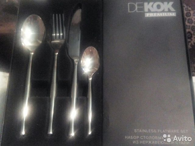 Cutlery set  89625506519 buy 2