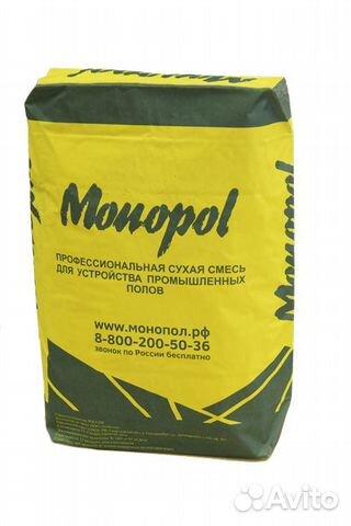 Купить ремонтную смесь для бетона в краснодаре приготовление бетонных смесей на заводе