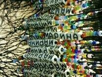 Именные браслеты сувенир оптом, ручная работа
