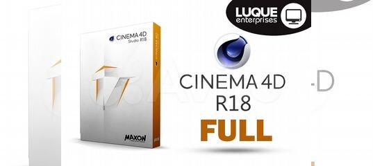 Maxon Cinema 4D R18
