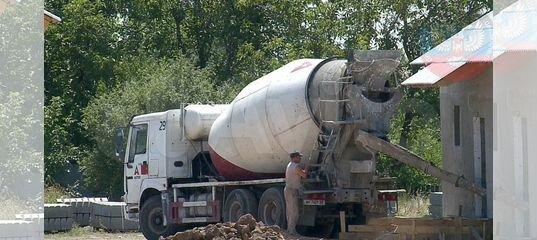 Купить бетон в саратове авито бетон взморье