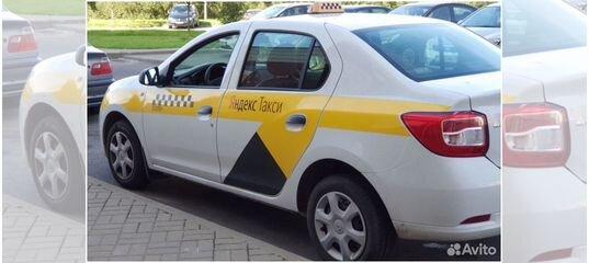 аренда авто в чебоксарах авито