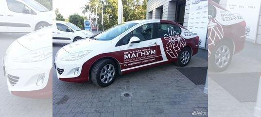 Размещу рекламу на своем авто за деньги в казани отзывы на автосалон элекс москва