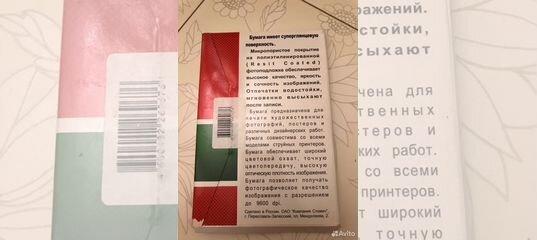 Поделка кремля 36