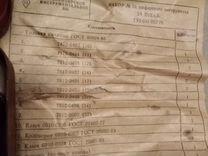 Продам набор головок. гост 1979 года — Запчасти и аксессуары в Пензе