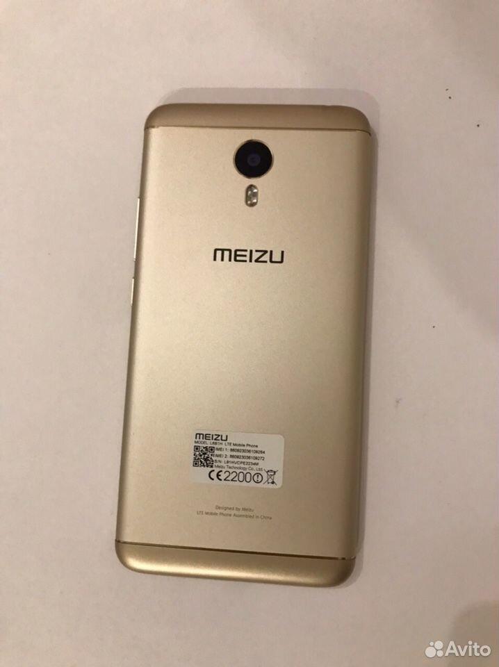 Meizu M3 Note  89002393808 купить 3