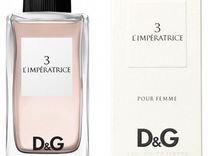 Качественный фабричный парфюм