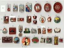 Значки из СССР